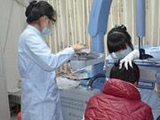 烟台半岛白癜风研究院-健康指导